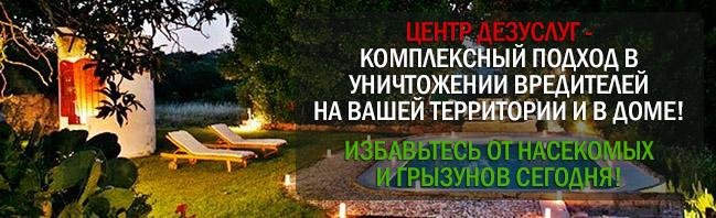 Комплексные решения для коттеджей в Санкт-Петербурге